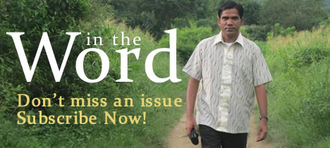 intheword subscribe